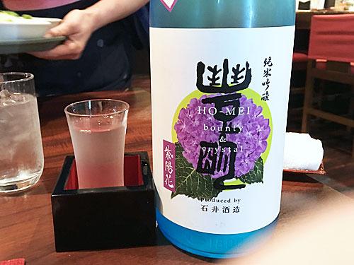 埼玉県幸手市 石井酒造