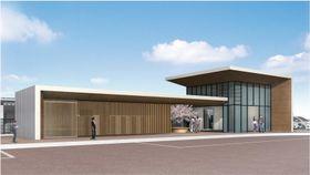 市民の投票で決定した車両基地駅(仮称)のデザインA案「未来」