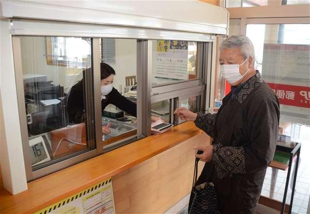 福地簡易郵便局、住民の手で移転し再開 1年2カ月ぶり