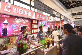春季国際商品展覧会に出品された健康飲料=20日、平壌(共同)