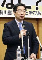長野市で講演する文科省の前川喜平前事務次官=21日午後
