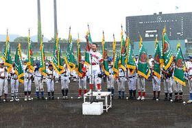 32チーム県王者へ全力 岐阜県学童軟式野球が開幕