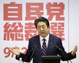 自民党総裁選で連続3選を決め、記者会見する安倍首相=20日午後、東京・永田町の党本部