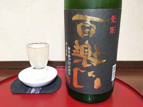 奈良県御所市 葛城酒造