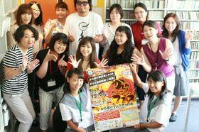 「からフェス」への来場を呼び掛ける本田理沙さん(前から2列目の中央)と、ノースFMのスタッフら=中津市中央町のノースFM