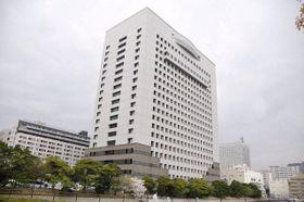 警部補が200万円着服 神奈川県警、停職6カ月処分