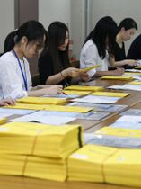 大学入試センター試験の出願受け付け風景=10月1日、東京都内