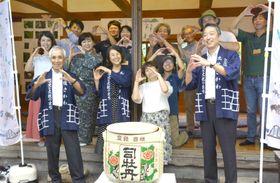 「わんさかわっしょい体験博」の開幕セレモニー(佐川町甲の牧野公園)