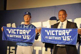 プロ野球の横浜DeNAベイスターズが18日、今シーズンのスローガン「VICTORY is within US.」を発表。地元横浜にちなんだロゴが入ったビジター用の新キャップもお披露目された