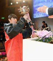 女子学校対抗の優勝杯を返還する十和田の蛇沼主将