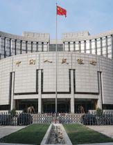 北京の中国人民銀行=2018年11月(VCG提供・ゲッティ=共同)