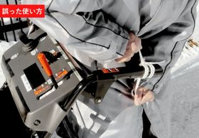 安全装置「デッドマンクラッチ」をテープでハンドルに固定した除雪機の誤使用例(製品評価技術基盤機構提供)