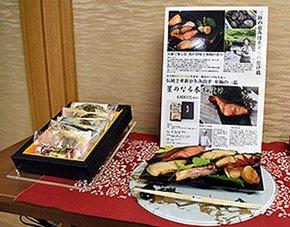 銀座クルーズが本県生産者らと連携して開発した「星のなる木粕漬け」