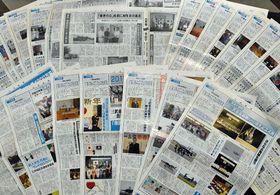 三沢市内の地域の話題を発信してきた「三沢新聞」