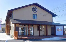 阿久根駅近くに完成した「お宿みどこい」=阿久根市赤瀬川
