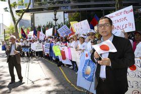 16日、ニューヨークの国連本部近くでデモをするカンボジア救国党の支持者ら(共同)