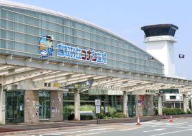 「鳥取砂丘コナン空港」の外観=鳥取市