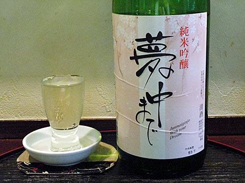 宮崎県延岡市 千徳酒造