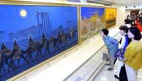 シルクロードの美を伝える「平山郁夫―没後10年―シルクロードコレクション展」