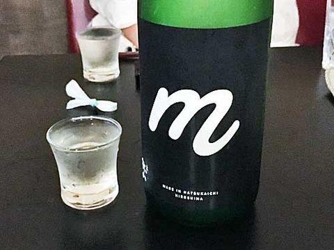 【3964】一代弥山 M 純米吟醸 生原酒(いちだいみせん)【広島県】