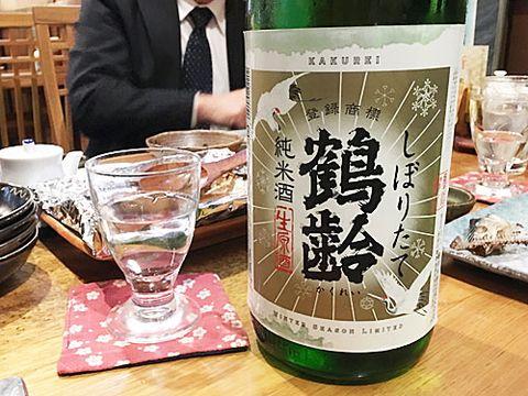 【3269】鶴齢 しぼりたて 純米 生原酒(かくれい)【新潟県】