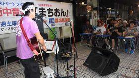 中心市街地の活性化を目指し、5周年を迎えた都城市の街中音楽祭