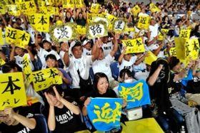 近本選手の応援に駆け付け、大声援を送る淡路市東浦地域の野球少年や住民ら=8月22日、京セラドーム大阪