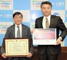 感謝状を贈られた松本さん(左)=三豊市役所