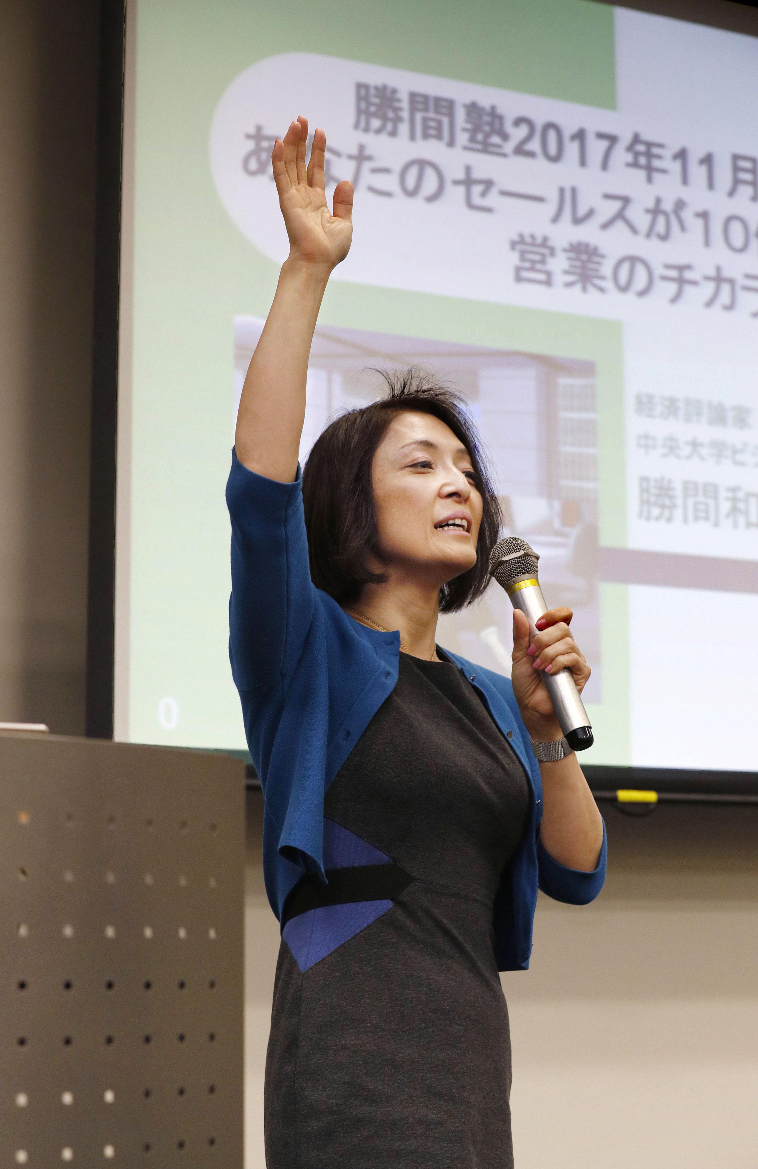 「勝間塾」の月例会で塾生に語りかける勝間和代=2017年11月、東京都港区