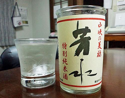 徳島県三好市 芳水酒造
