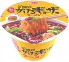 「かけるギョーザ」がカップ麺に セブン系店舗で販売へ