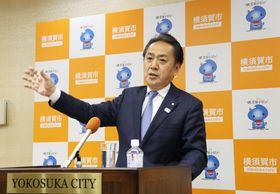 横須賀市の上地克明市長(資料写真)