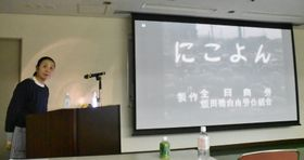 ナレーションを担当した東川絹子さんと幻灯「にこよん」