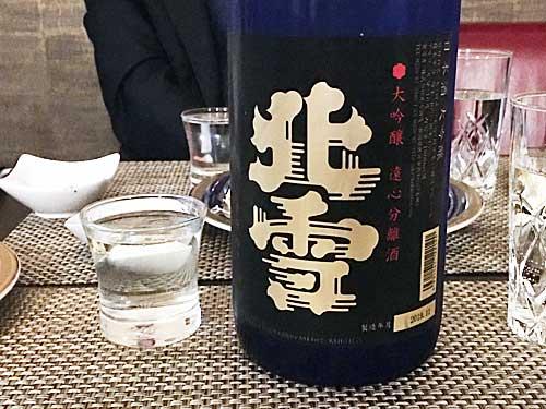 新潟県佐渡市 北雪酒造