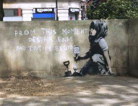 英ロンドン中心部で見つかった、路上芸術家バンクシーの作品とみられる壁画=26日(共同)