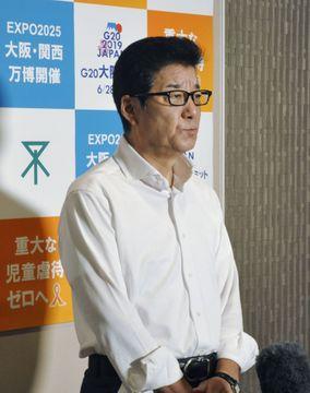 職員の無断録音、松井市長が反論
