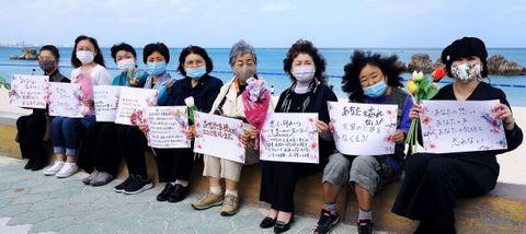 「私たちは沈黙しない」米兵が元交際相手を殺害、自殺して2年 有志12人が沖縄で追悼集会