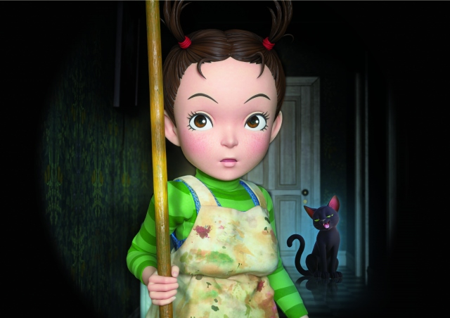 宮崎吾朗監督作品『ラーヤと魔女』4月29日より全国公開 (C)2020 NHK, NEP, Studio Ghibli
