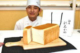 「銀座に志かわ倉敷駅前店」で販売する高級食パン
