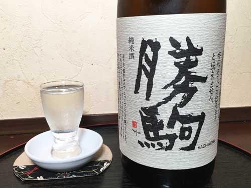 富山県高岡市 清都酒造場