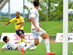 松江シティ価値ある勝利 中国サッカーリーグ
