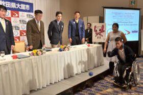 パチディ選手(右端)によるボッチャの試技を見守る佐竹知事(左から2人目)ら秋田、タイの関係者