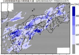 6月28日~7月8日の24時間当たりの最大雨量。色が濃いほど雨量が多い(防災科学技術研究所提供)