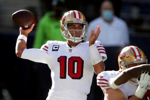 49ersがドラフト指名権で大ばくち 有望新人QB獲得が狙いか