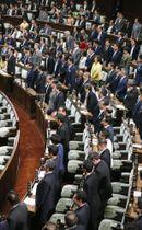 国会の会期延長を賛成多数で議決した衆院本会議=20日午後