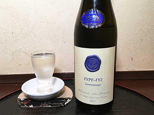 福岡県大川市 若波酒造