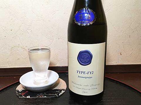 【4544】若波 純米吟醸 TYPE-FY2 生酒(わかなみ)【福岡県】