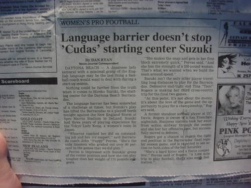 ベティさんが見出しになった当時の新聞記事