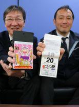 見本を手に掲載店の参加を呼び掛ける松川理事長(左)ら=佐世保市役所