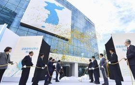 2018年9月、北朝鮮の開城で行われた南北共同連絡事務所の開所式(韓国取材団・共同)